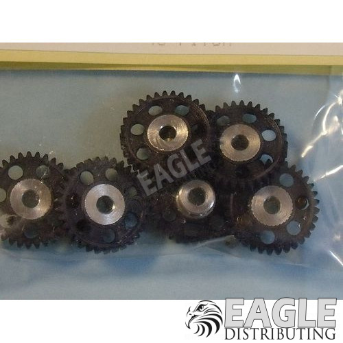 Spur Gear 33T DISCONTINUED